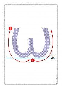 """Εκτύπωση φύλλου δραστηριότηρας με θέμα """"Πώς γράφεται το γράμμα Ω,ω"""". Worksheets, Symbols, Letters, Letter, Literacy Centers, Lettering, Countertops, Glyphs, Calligraphy"""