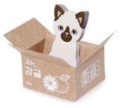 BORI / Siam - Kitty House-it