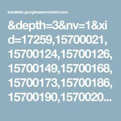 &depth=3&nv=1&xid=17259,15700021,15700124,15700126,15700149,15700168,15700173,15700186,15700190,15700201,15700205&usg=ALkJrhgAAAAAWwzT-Fpb1w7EImG7lip6rMuCG4vTr68a