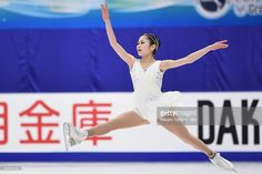 News Photo : Satoko Miyahara of Japan competes in the Ladies...