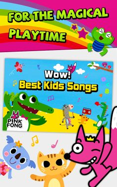 Songs for Kids with PINKFONG - screenshot