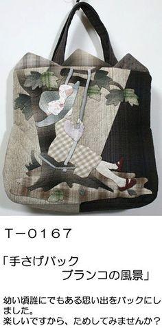 貝田明美材料包 T0167【代購】_貝田明美的手提袋材料包 T系列_貝田明美的材料包_名師特區_麻雀屋鄉村拼布工坊   就是拼布精品
