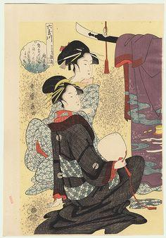 Hinazuru of the Chojiya by Utamaro Kitagawa (1750 - 1806)