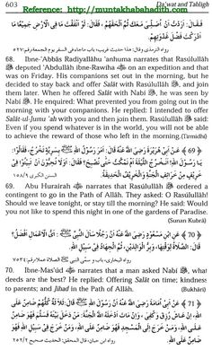 The Creator, His Caliph and Satan (Allaah, Aadamii awr ibliis): Command about the believers who did not immigrate