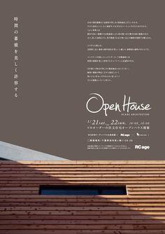 チラシ オープンハウス - Google 検索 もっと見る