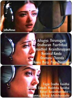 Song Quotes, True Quotes, Qoutes, Life Lyrics, Song Lyrics, Weird Facts, Crazy Facts, Tamil Songs Lyrics, Movie Pic