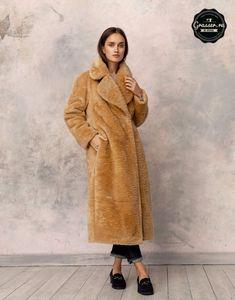 Fur coat, pattern buy on-line Fur Coat Fashion, Small Scissors, Coat Patterns, Sewing Patterns, Vest Coat, Straight Stitch, Lining Fabric, Sleeve Designs, Fashion Fabric