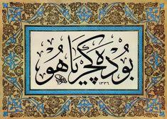 Hat Yazıları ve Dini Tabloları Çerçeve, resim çerçevesi, ahşap çerçeve üretim ve satışında 1984 yılından beri hizmet vermekteyiz. Persian Calligraphy, Islamic Calligraphy, Islamic Art, Typography Design, Book Art, Mandala, Miniatures, Masters, Ottoman