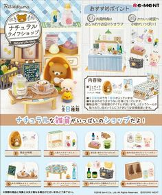 For example, the original box, plastic bags, blister card and all contents. Full set of 8 pieces. Required photos should show clearly the whole and complete things of the item. --Release date : November, Rilakkuma, Miniature Food, Miniature Dolls, Sailor Moon Birthday, Hello Kitty Items, Kawaii Room, Japanese Sweets, Japanese Toys, Anime Toys