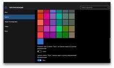 Windows dark theme activation