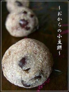 おからde和菓子♪もちもち小豆餅