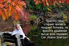 Ми знайшли нові піни для вашої дошки «Православная вера» • gusar_oa@ukr.net