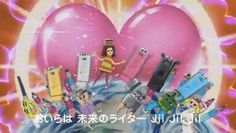 Even Ads Are Awesome In #Japan - Jii USB Lighter Anime Ad