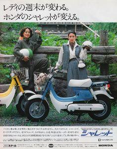 Honda Charette ad, 1978