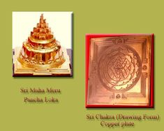 Written by Krishna kumar S Youtube : Medhayoga Shree Yantra is considered very auspicious to establish   at home ...