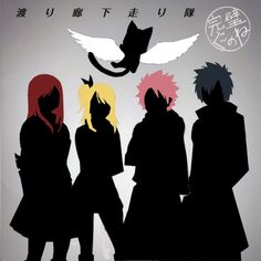 Fairy Tail <3 Erza, Lucy, Happy, Natsu and Gray