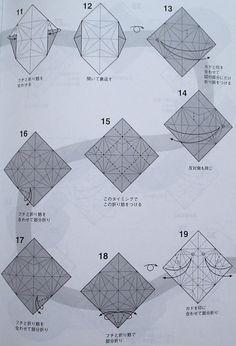 Gato+02+-+Tanaka+Masashi+-+Origami+Tanteidan+Magazine+95.JPG (1091×1600)