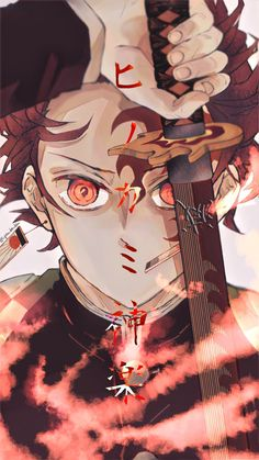Read Kimetsu No Yaiba / Demon slayer full Manga chapters in English online! Otaku Anime, Manga Anime, Cool Anime Wallpapers, Animes Wallpapers, Demon Slayer, Slayer Anime, Cool Animes, Character Art, Character Design