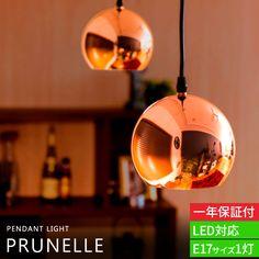 照明 ペンダントライト アンティーク Led 対応 かわいい。ペンダントライト 1灯 プリュネル Prunelle