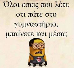 Αστεία Bίντεο και Aνέκδοτα - Κοινότητα - Google+ Funny Greek Quotes, Funny Picture Quotes, Funny Photos, Minion Meme, Minions, Funny Times, Teenager Quotes, One Liner, Jokes Quotes