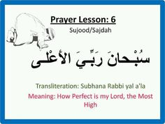 Sujood / Sajdah. Islam