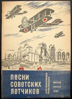 Resultados de la Búsqueda de imágenes de Google de http://www.russianartandbooks.com/cgi-bin/russianart/items/04233R.jpg