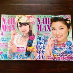 2 Kawaii Japanese Nail Art Magazine Books 2 Japanese nail art magazine books! Tons of ideas and tutorials for beautiful nail art! 1 or 2 pages are missing from the books and theres a little wear on the covers, but other then that they are in great condition  Other