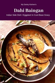 dahi baingan curry is an absolute combination of flavours. This tangy and spicy curry is made by cooking brinjals in curd base gravy. Brinjal Recipes Indian, Indian Eggplant Recipes, Best Eggplant Recipe, North Indian Recipes, Eggplant Dishes, Indian Food Recipes, Indian Snacks, Indian Appetizers, Veg Recipes