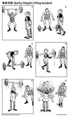 #2128 舉重奇譚 Quirky Weight Lifting Incident Sometimes weird things can happen when you're too good at lifting.