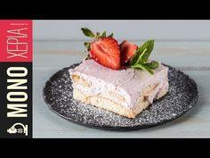 Γλυκό ψυγείου με φράουλες από τον Άκη Πετρετζίκη. Φτιάξτε το πιο δροσερό γλυκό για το καλοκαίρι με αφράτη κρέμα με φράουλες, κρέμα γάλακτος και τυρί μασκαρπόνε.