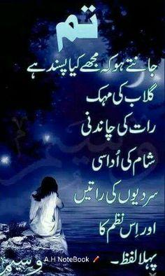 1219 Best urdu potery images in 2018 | Urdu quotes, Poetry quotes