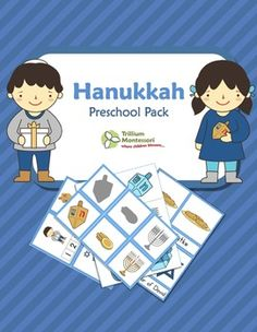 Hanukkah Preschool Activities Pack (from Trillium Montessori on TpT)