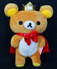Rakuten: .  Rilakkuma Happy 5th anniversary BOX- $8.95