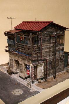 "Sangyouchi - Fool's Paradise (Akitsugu Itoh) ""Ichiyoh Haga & Shibuya Craft Club"" in Yuraku-cho, Tokyo Model Village, Altered Tins, Altered Art, Mini Car, Barbie Diorama, 3d Home, Craft Club, Barbie House, Miniature Houses"