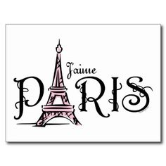 the word paris in pretty letters | love paris or just dream about ...