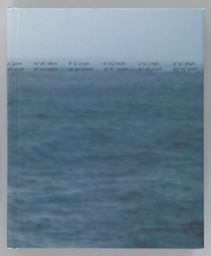 Book cover for The Eleonora's First Atlantic Crossing by Irma Boom, 2003 Earth Grid, Irma Boom, Film Studies, Video Library, Film Stills, Moma, Book Design, Texts, Books