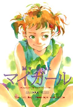 "Manga ""My girl"""