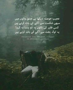 Islamic posts, sayings and poetry. Urdu Poetry Romantic, Love Poetry Urdu, Deep Poetry, Deep Words, True Words, Reality Quotes, Life Quotes, Urdu Quotes, Ghalib Poetry