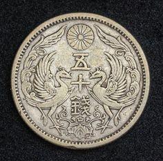 Japanese 50 Sen Silver Coin Taisho period 1924