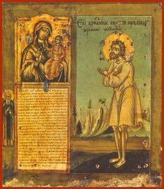 St. Simon Yur'evetsk the Fool For Christ Russian Orthodox icon