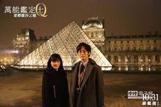 綾瀨遙挑選完美男人 最哈笑臉男