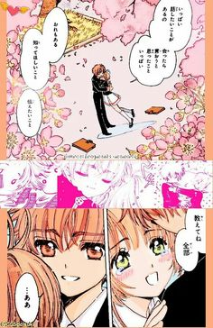 Clear card arc ch1 color page