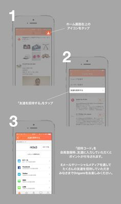 お友達紹介キャンペーンスタート   Origami T 4