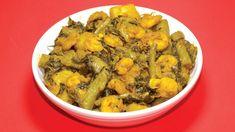 পুঁইশাকের সবচেয়ে লোভনীয় সুস্বাদু এই রেসিপি খেলে সবাই খুশি হয়ে যাবে - Eas... Bengali Fish Recipes, Palak Paneer, Zucchini, Vegetables, Ethnic Recipes, Food, Veggies, Essen, Vegetable Recipes