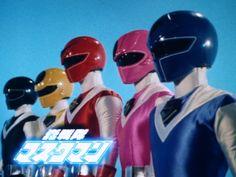 Hikari Sentai Maskman!!!