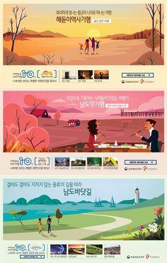 Web Design, Layout Design, Graphic Design, City Illustration, Character Illustration, Ppt, App Background, Banner Design, Travel Posters