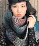 Knit Noro Accessories: Chevron Scarf