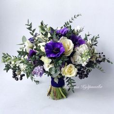 Violet Blue Anemones with roses and hydrangeas, just beautiful!