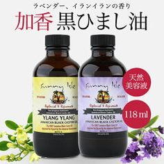 Jamaican Black Castor Oil, Whiskey Bottle, Lavender, Personal Care, Skin Care, Beauty, Life, Personal Hygiene, Skin Treatments