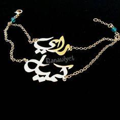 Double Name Arabic Calligraphy Bracelet  by RanawiyetTheShop